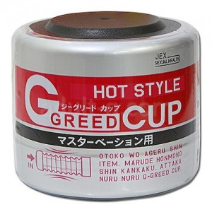 ジーグリードカップ(G-GREED CUP) ホットスタイル