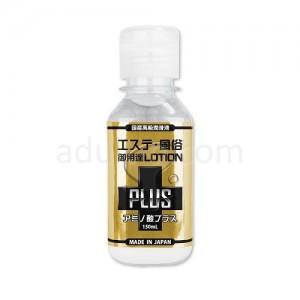 エステ風俗御用達ローションPLUS アミノ酸プラス150ml