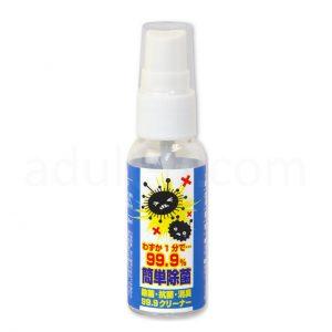 99.9汎用除菌スプレー