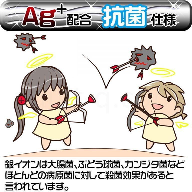 【閲覧注意】すじまん くぱぁ りな~CRYSTAL HARD~ 抗菌仕様1