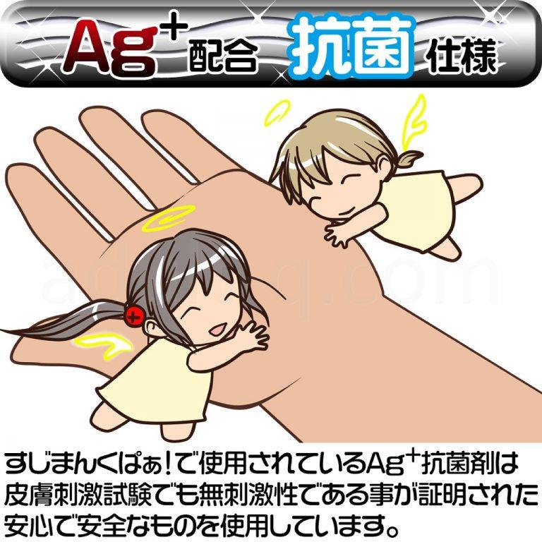 【閲覧注意】すじまん くぱぁ りな~CRYSTAL HARD~ 抗菌仕様2